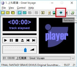 EACでGracenote CDDBを利用して半自動でタグをつける方法