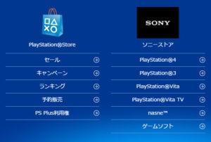 PS Vitaでプレイ可能なFF ファイナルファンタジーシリーズ