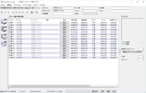 EACでGracenote CDDBから自動でタグ付けする方法