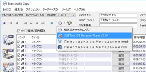 CD情報の取得