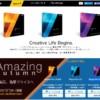 SONYのプロ向け動画編集ソフト「Vegas Pro 13」 が90%OFFセール