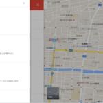 Gooogleマップを使って観光旅行の予定の決めよう!
