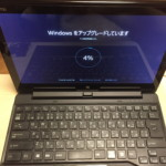 ARROWS Tab Q704/HをWindows10にアップデートしてみた